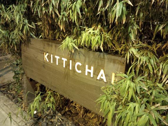 kittichai-1